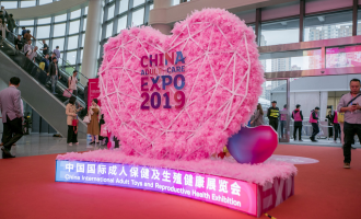 SVAKOM Attended China Adult-Care Expo in Shanghai